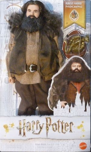 01 Hagrid Box  Vorderseite