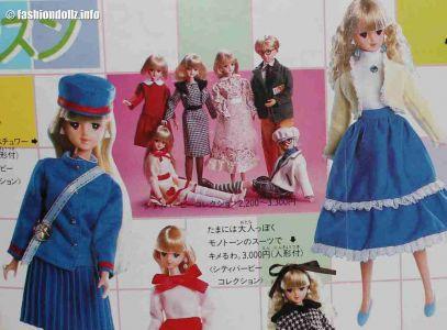 1986 Fantasy Barbie (MaBa) Ken, Japan (10)