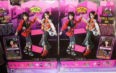 2005 Yumi Yoshimura Hi Hi Puffy Ami Yumi H 9554