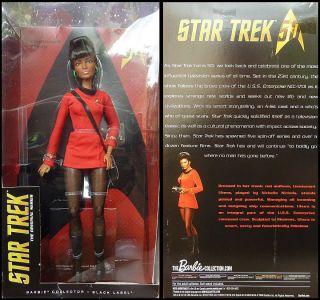 2016 Nichelle Nichols as Lt. Uhura. Star Trek 50th Anniversary