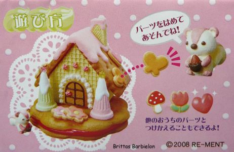 Candy House re-ment Bild #04