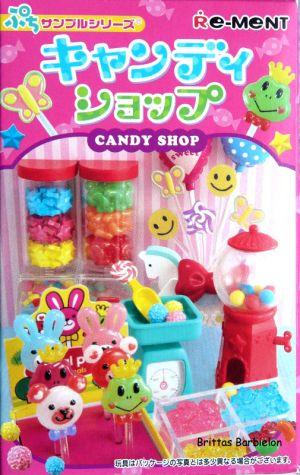 Candy Shop re-ment Bild #01