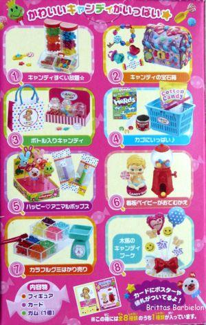 Candy Shop re-ment Bild #02