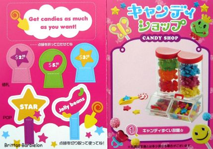 Candy Shop re-ment Bild #04