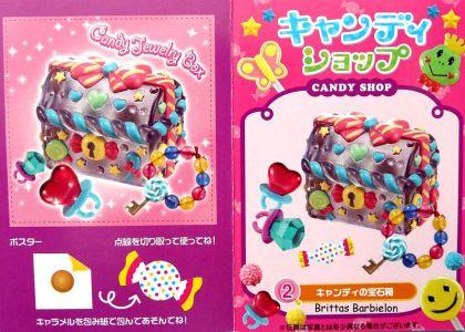 Candy Shop re-ment Bild #08