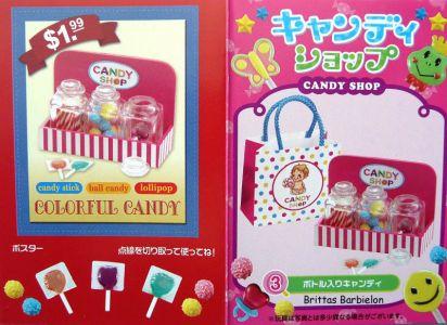 Candy Shop re-ment Bild #13