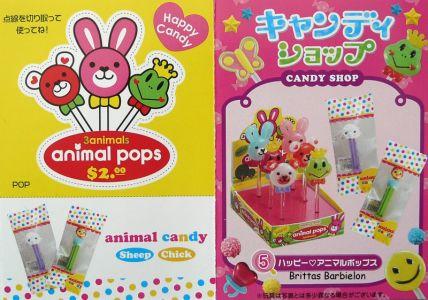 Candy Shop re-ment Bild #21