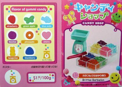 Candy Shop re-ment Bild #31