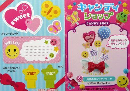 Candy Shop re-ment Bild #34