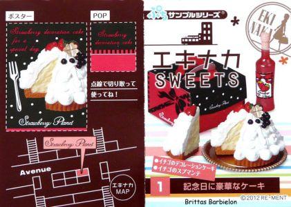 Eki Naka Sweets Re-Ment #05