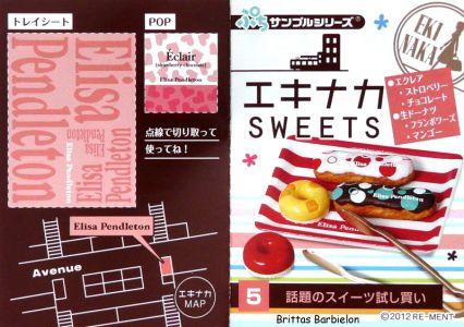 Eki Naka Sweets Re-Ment #14