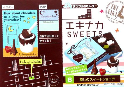 Eki Naka Sweets Re-Ment #20