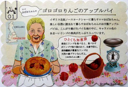 European Grandmas Delicious Dishes Re-ment Bild #04