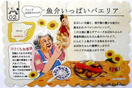 European Grandmas Delicious Dishes Re-ment Bild #08