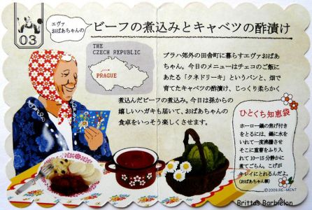 European Grandmas Delicious Dishes Re-ment Bild #12