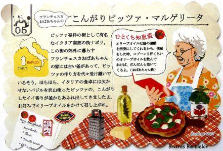 European Grandmas Delicious Dishes Re-ment Bild #20