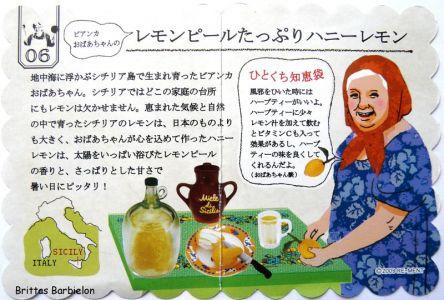 European Grandmas Delicious Dishes Re-ment Bild #24