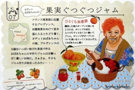 European Grandmas Delicious Dishes Re-ment Bild #28