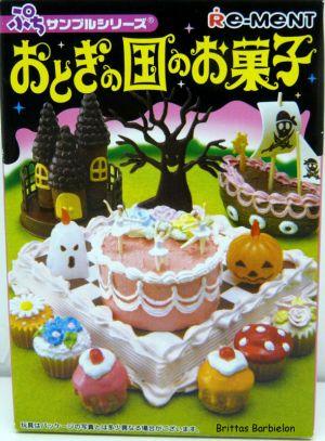 Fairy tale sweets Re-ment Bild #01