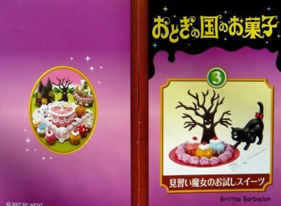 Fairy tale sweets Re-ment Bild #15
