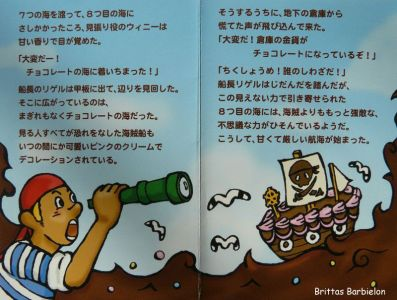 Fairy tale sweets Re-ment Bild #36
