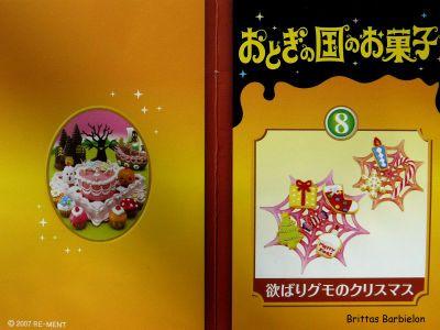 Fairy tale sweets Re-ment Bild #42
