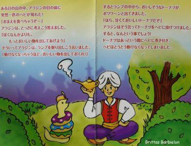 Fairy tale sweets Re-ment Bild #51