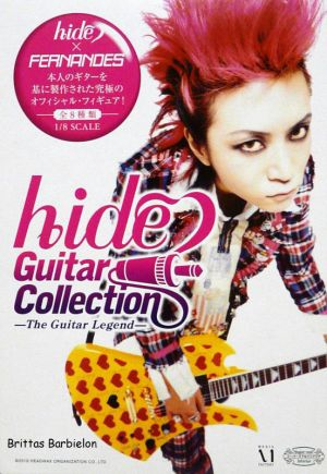 Hide Guitar Collection Media Factory Bild #01