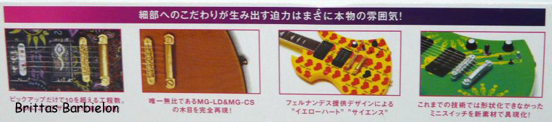 Hide Guitar Collection Media Factory Bild #05
