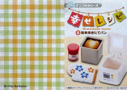 Homemade Meals Re-ment Bild #016