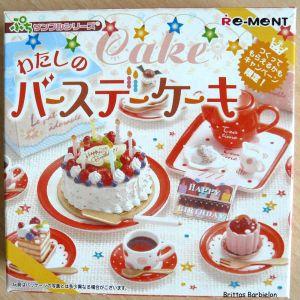 My Birthday Cake Re-ment Bild #02