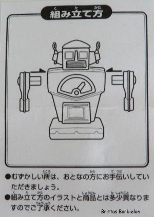 """Kitahara Collection 2"""