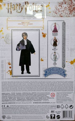 02Harry Potter Verpackung Rückseite