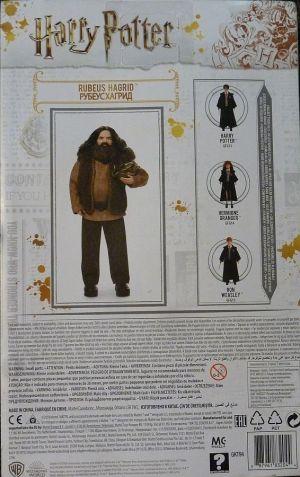 02 Hagrid Box Rückseite