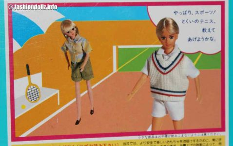 1986 Fantasy Barbie (MaBa) Ken, Japan (15)