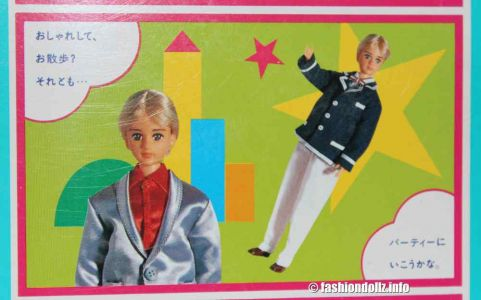 1986 Fantasy Barbie (MaBa) Ken, Japan (16)