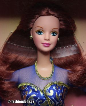 1997 Portrait in Blue Barbie #19355 Wal-Mart Special Edition