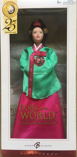 2004 Princess Collection - Princess of the Korean Court#B5870