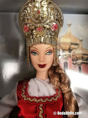 2004 The Princess Collection - Princess of Imperial Russia G5861