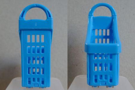 ZURU - 5 Surprise, Toy Mini Brands, No. 061 (back/front)