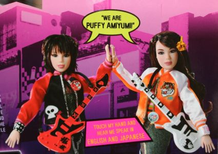 2005 Puffy AmiYumi
