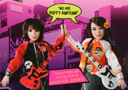 2005 Puffy AmiYumi (Package Picture)