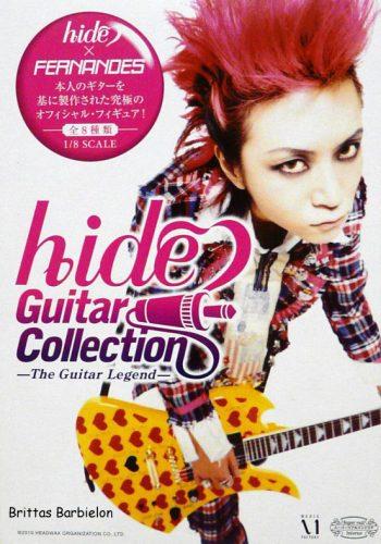 Hide Guitar (Media Factory)