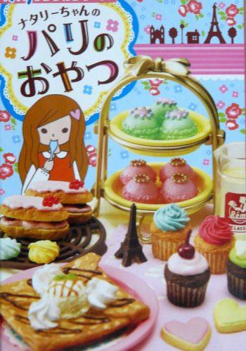 Re-Ment 2008, Paris Sweets